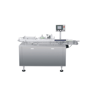 GLT-A型立式贴标机