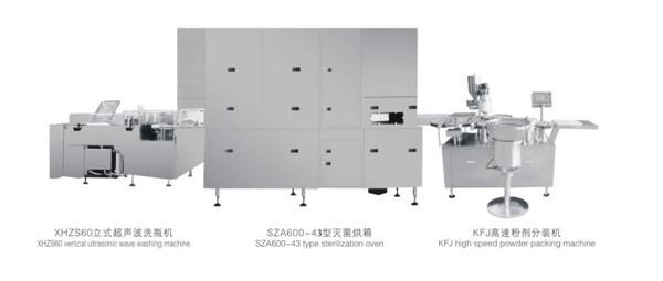 FZX200粉剂洗烘灌塞联动线